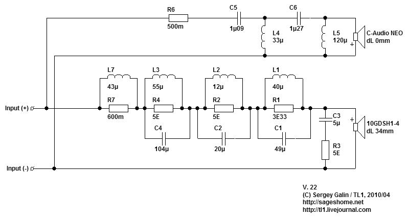 Схема кроссовера-корректора